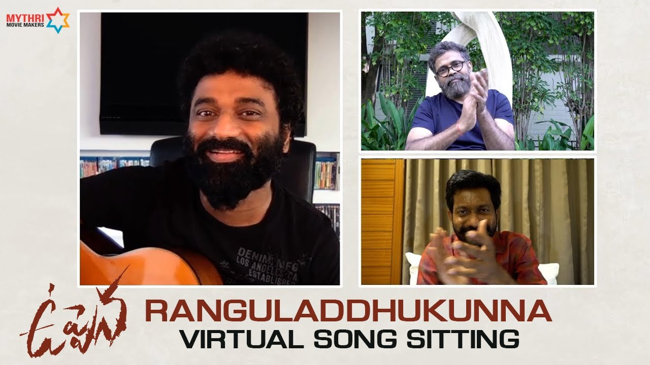 Ranguladdhukunna Virtual Song Sitting From Uppena