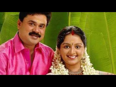 SHOCKING! Actor Dileep had a wife before marrying Manju Warrier