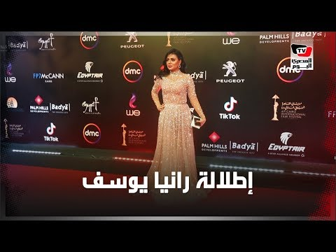 رانيا يوسف بإطلالة هادئة وجذابة في ختام مهرجان القاهرة السينمائي الدولي