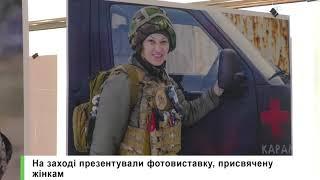 """Рівність жінок та чоловіків: у готелі """"Харків"""" політикині провели форум"""