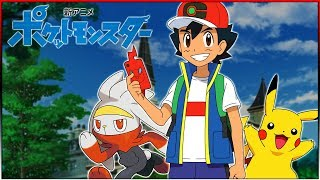 Raboot  - (Pokémon) - Could Raboot Join Ash's Team?!   Pokemon 2019 Discussion