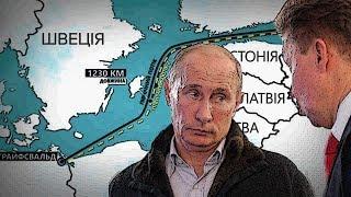 В РФ на ушах: ЕС срочно призвал остановить Северный поток 2