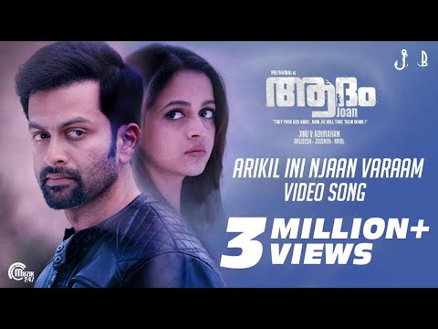 Arikil Ini Njaan Song - Adam Joan