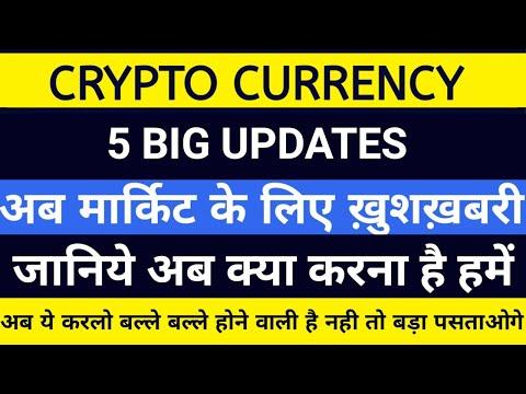 Bitcoins prekybos platforma