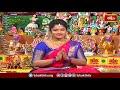 శ్రీ మహాలక్ష్మి దేవికి పంచహారతులు | 23-10-2020 | Sri Mahalakshmi Pooja | Day 7 | Bhakthi TV - Video