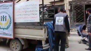 تحميل و مشاهدة السلات الغذائية المقدمة من الأخ ابو عبد الكريم الى أيتام الغوطة الشرقية MP3