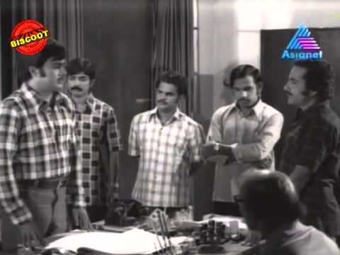 Iniyum Kanam 1979:Full Malayalam Movie
