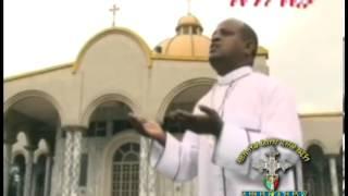 Ethiopian Orthodox Tewahedo Mezmur By Zemari Eyob Zeleke