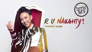 鍾舒漫 Sherman Chung《R U Naughty?》[Lyric MV]