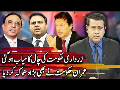 Takrar with Imran Khan | 7 January 2019 | Express News