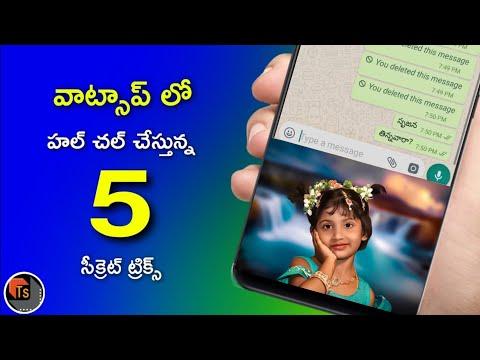 Top 5 Hidden Features In WhatsApp Messenger | Latest Tips And Tricks Of WhatsApp 2019 | Tech Siva