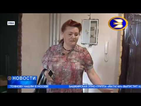 Новости телеканала