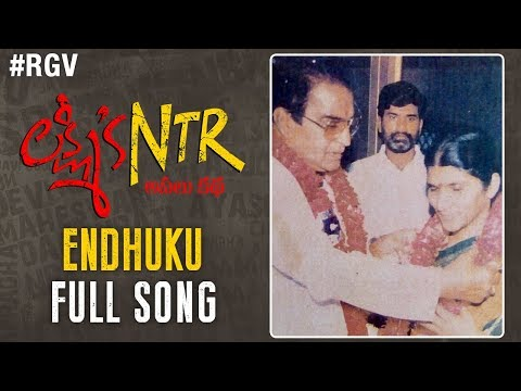 Endhuku ? Full Song | Lakshmi's NTR Movie Songs | RGV | Kalyani Malik | Sri Krishna | Sira Sri