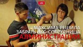 Новая жизнь сироты из Донецка