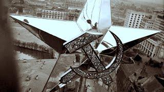 Царские орлы снесены. Советские звезды установлены. Москва, Кремль,, Красная пл.1935, кинохроника