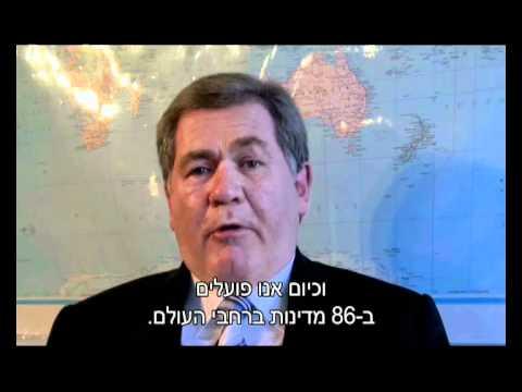 Israel Media Video 2011