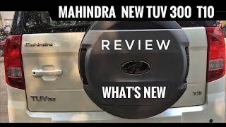 MAHINDRA NEW TUV 300 T10 REVIEW