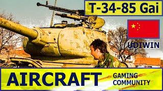 В бою, как и для любого другого среднего танка, нужно помнить, что неподвижный средний танк — уже наполовину мертв. Т-34-85 Gai, благодаря достаточно высокой мобильности, рассчитан на молниеносные проходы по флангам и уничтожение
