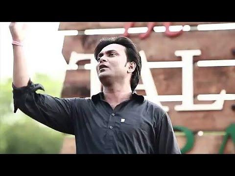 Aye watch ke naujawano by Javed Mehboob