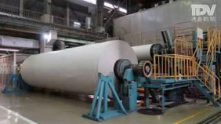 大王製紙工場見学