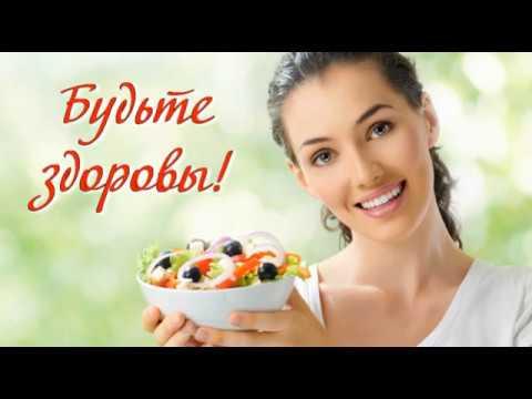 Правильное питание при повышенном холестерине / Proper Diet For High Cholesterol