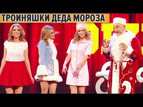 НОВОГОДНЕЕ НАСТРОЕНИЕ ТУТ – Дизель Шоу 2018 | ЮМОР ICTV