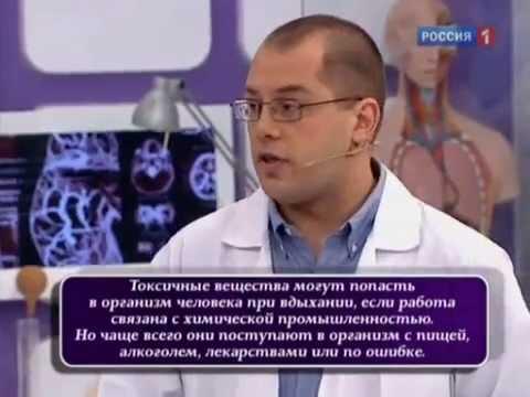 Лечение меланомы печени