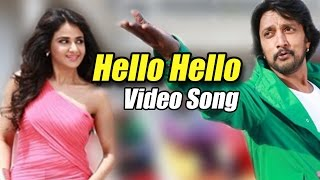 Hello Hello- Bachchan Telugu Movie Song