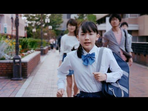 芦田愛菜、リアル過ぎる女子中学生演じる 早稲田アカデミー新CM「バス篇」「図書室篇」「屋上篇」