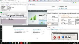 4G vs 3G в 8372 оператор мегафон