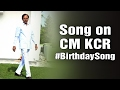 CM KCR Birthday Special Song || kcr birthday song 2017 || Telangana Athmagouravam