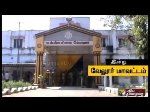 Gummidipoondi-Muthal-Kumari-Varai-Vellur-district-Promo-08-04-2016-Puthiyathalaimurai-TV