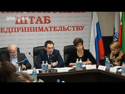 бизнес онлайн татарстан интехбанк новости для физлиц