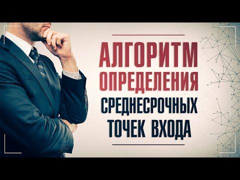 Москва как быстро заработать