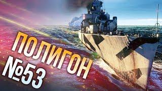 War Thunder: Полигон | Эпизод 53