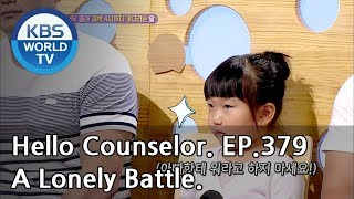 My daughters only loves her dad.No one's on my side in my family[Hello Counselor ENG,THA/2018.09.10]