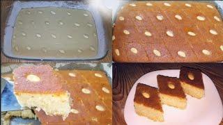 Jinsi ya kupika basbousa/ keki ya semolina – Basbousa recipe