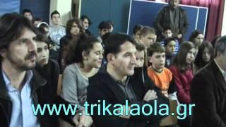 Τρίκαλα Πύρρος Δήμας γυμνάσιο Μ. Καλύβια 23-11-11 2ο