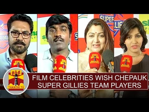 TNPL-T20-2016--Film-Celebrities-wish-Chepauk-Super-Gillies-team-players-during-launch-ceremony