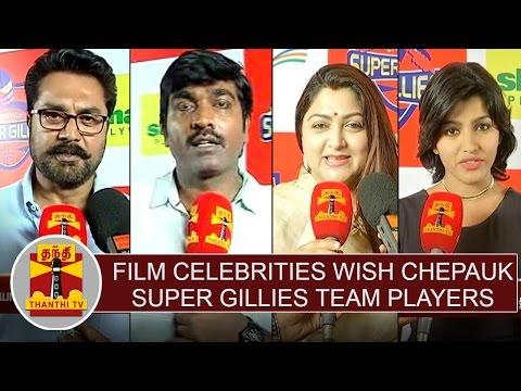 TNPL-T20-2016--Film-Celebrities-wish-Chepauk-Super-Gillies-team-players-during-launch-ceremony