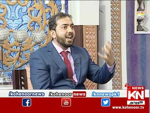 Good Morning 20 July 2020 | Kohenoor News Pakistan
