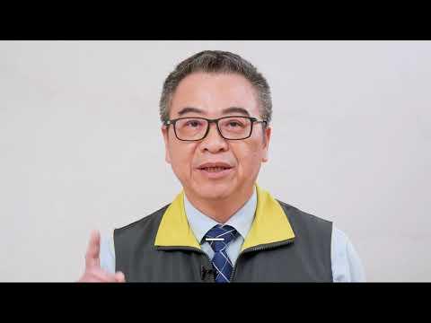 何啟功組長-保持社交距離_國語