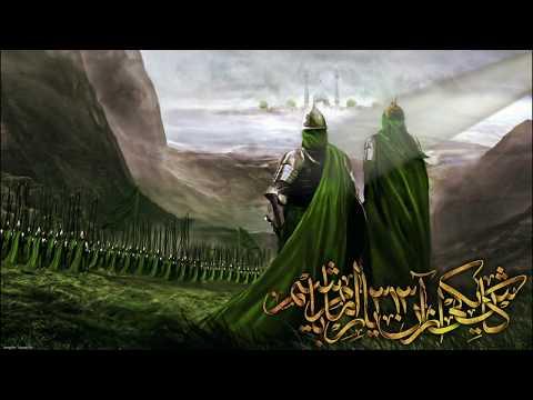 Hz. Mehdi'nin İsim ve Lakapları