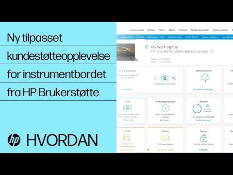 Ny tilpasset kundestøtteopplevelse for instrumentbordet fra HP Brukerstøtte