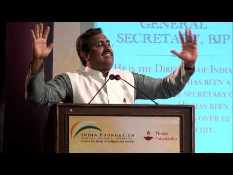 DDU100 - India at 70 - Integral Humanism as Way forward - RamMadhav Speech