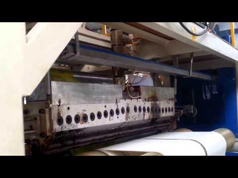 Rice Bag BOPP Extrusion Coating Plant