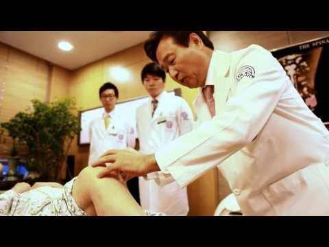 Физиотерапия на дому при артрозе коленного сустава