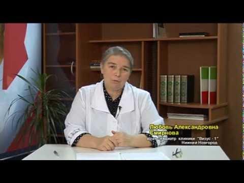 Воз профилактика гепатита в