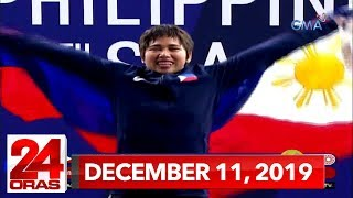 24 Oras Express: December 11, 2019 [HD]