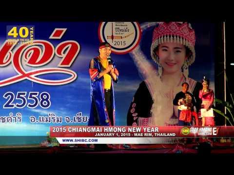 SUAB HMONG ENTERTAINMENT: Geli Yang performed at 2015 ChiangMai Hmong New Year